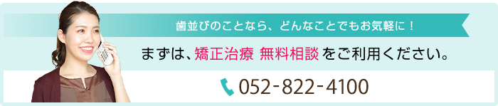 052-822-4100